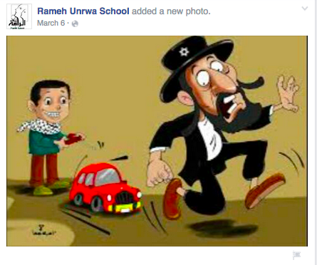 UN school forced to remove antisemitic Facebook posts
