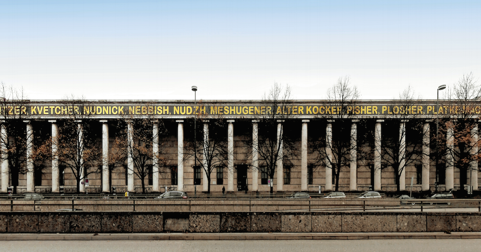 Swastikas scrawled on Munich's Haus der Kunst during opening of exhibition critical of Nazi art