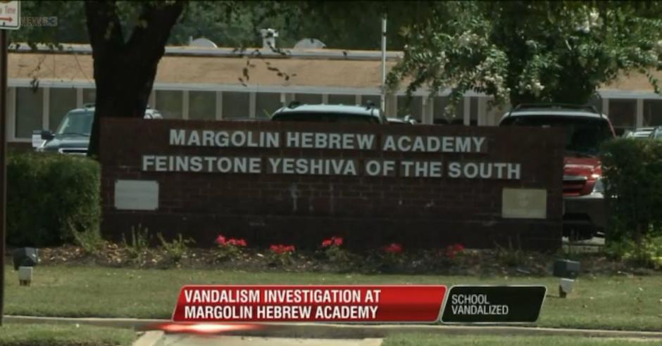 FBI investigate antisemitic vandalism of Memphis Jewish school