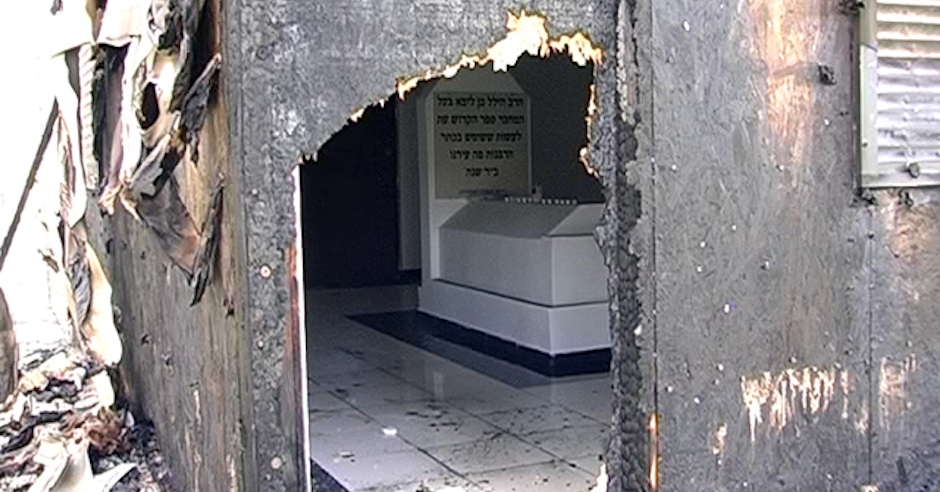 Ukrainian Jewish cemetery's prayer room set alight for the second time