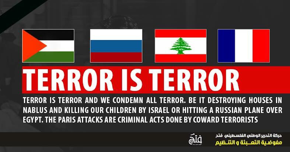 Official Palestinian line on Paris terrorist attacks: Israel was behind it