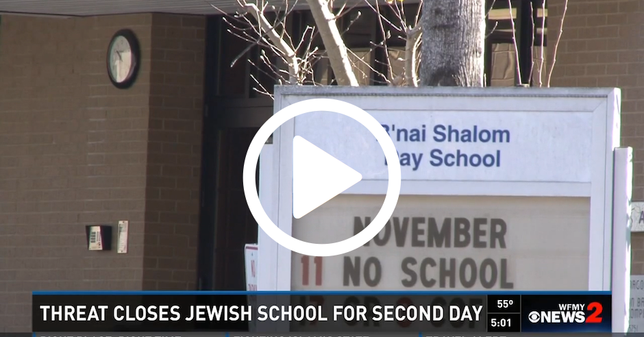 North Carolina Jewish school closes as FBI search for sender of antisemitic threats