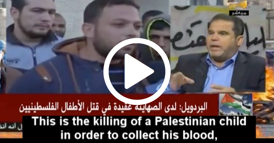 Hamas leader in Gaza repeats blood libel that Jews eat blood of non-Jewish children