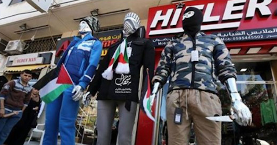"Gazans can go to ""Hitler"" clothing shop to buy Jew-stabbing outfit"