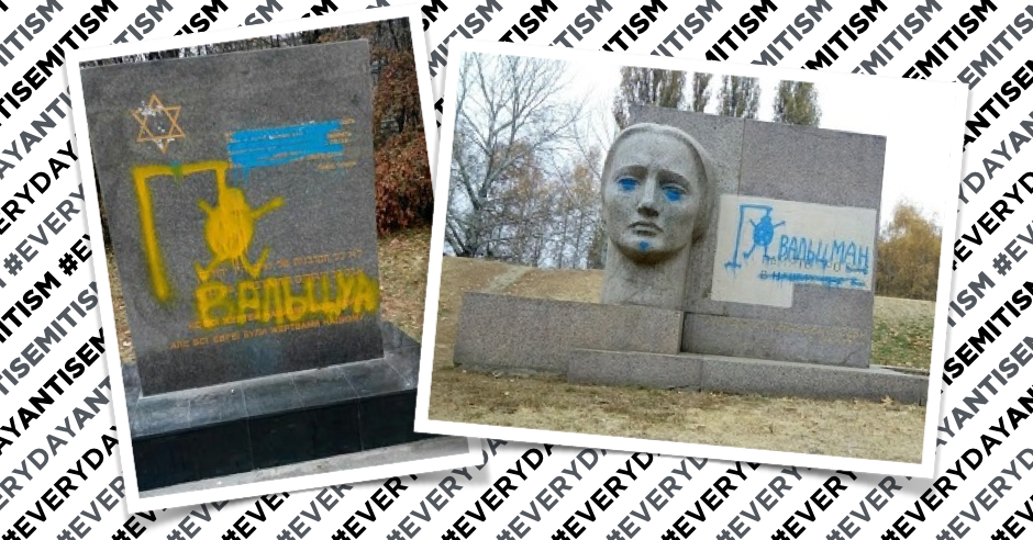 Monument to 15,000 executed Jews vandalised in Ukraine