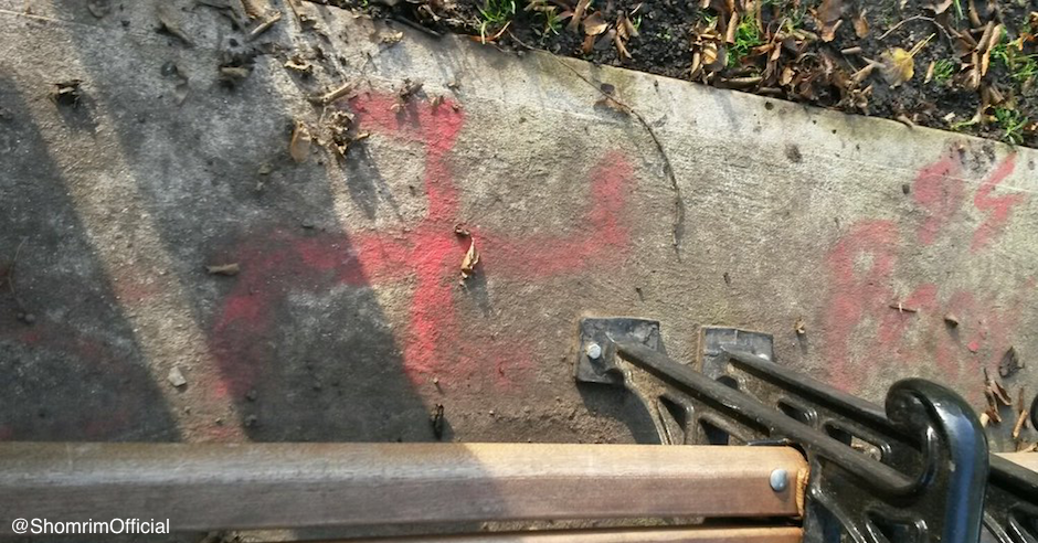 Swastika found sprayed in London park