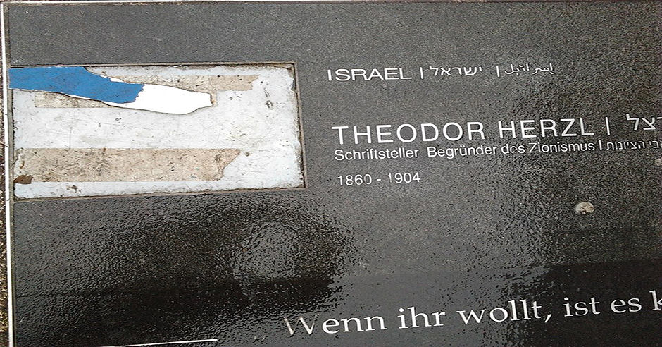 "Israeli entry in ""Path of World Visionaries"" installation vandalised in Berlin on anniversary of Kristallnacht"