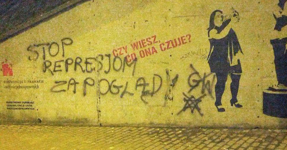 Graffiti in Lublin appears to accuse Jews of repressing free speech