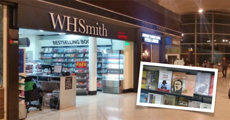 WH Smith removes Mein Kampf from branch in Jordan and promises franchise policy review in letter to CAA