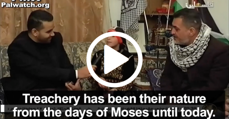 "Palestinian official television broadcasts child saying ""Treachery has been [Jews'] nature from the days of Moses"""