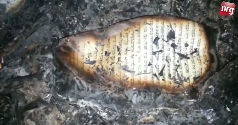 Arab arsonists set fire to prayer books in Gush Etzion
