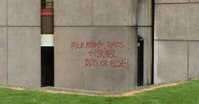 Graffiti at SOAS University of London threatens opponents of BDS