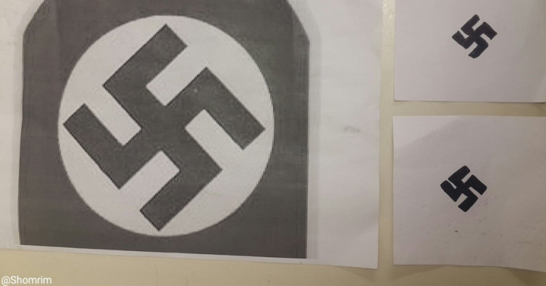 North London playground targeted with swastikas for three days in a row