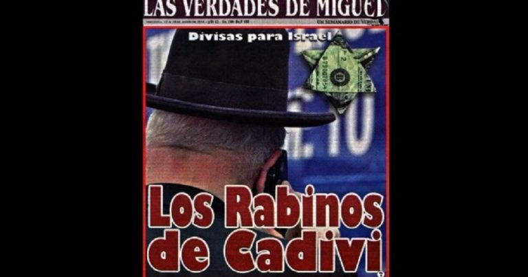 "Venezuelan publication accuses ""Rabbis"" of manipulating economy"