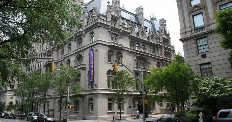 "NY: Man tells Jewish museum staff ""The Nazis didn't kill enough of you"""