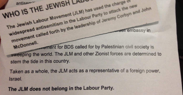 Flyers at Labour Conference demand expulsion of Jewish Labour Movement