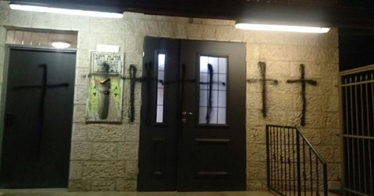 Jerusalem Synagogue desecrated with Christian symbols