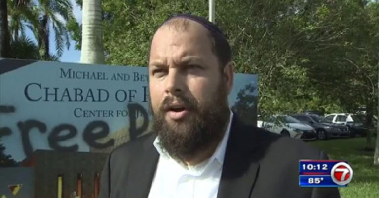 "Parkland Synagogue vandalized with ""free Palestine"", expletives over Holidays"