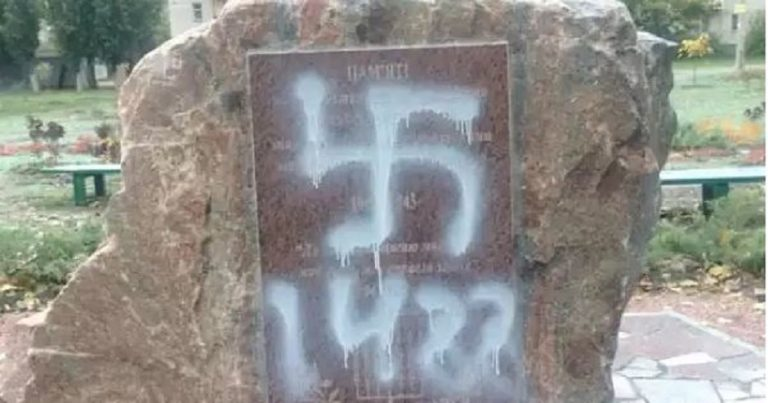 Holocaust memorial desecrated in Ukraine