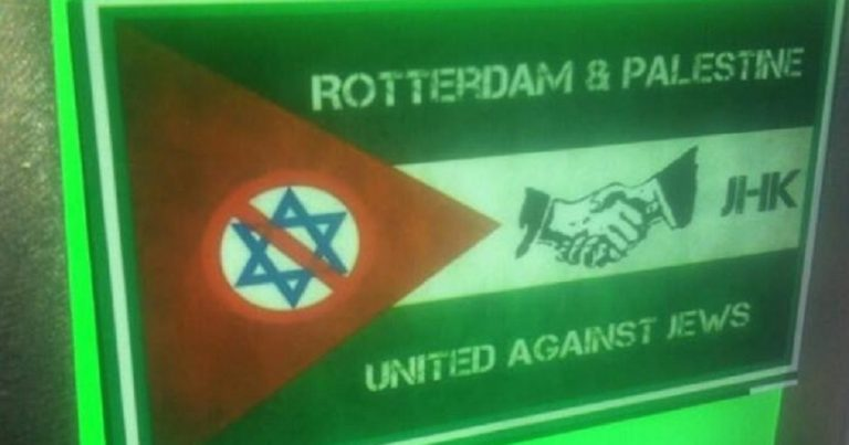 """Anti-Zionists"" release ""United Against Jews"" poster"