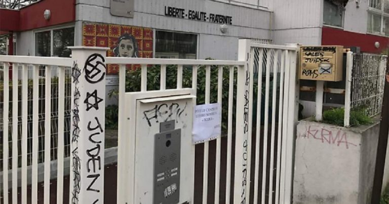 """Filthy Jews"", swastikas spraypainted on Anne Frank School, France"