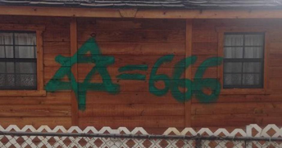 Graffiti Equating Judaism With Satanism In Calgary Canada
