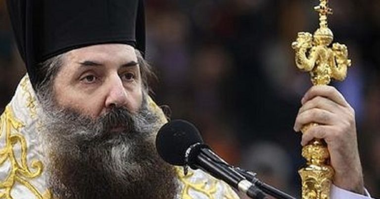 Greek Orthodox Bishop spreads myth of Jewish world domination after being withdrawn from Jerusalem visit