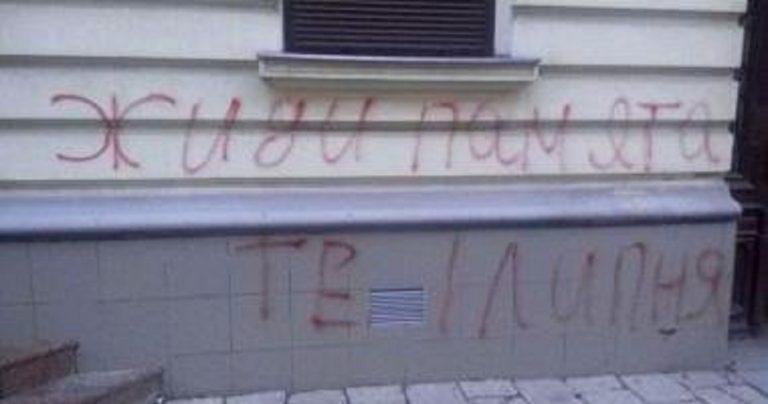 Attempted arson attack At Ukrainian Synagogue follows threatening Antisemitic graffiti