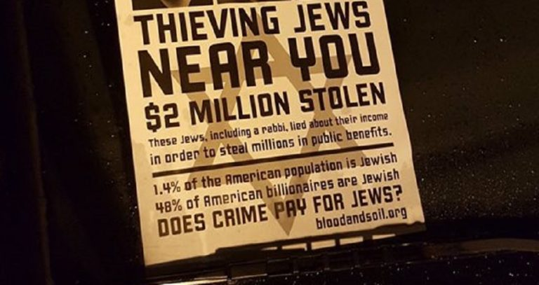 "Neo-Nazis distribute antisemitic ""thieving Jews near you"" leaflets, place banner on Holocaust memorial in Lakewood, NJ"