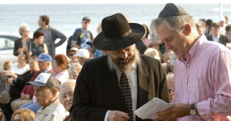 Bondi council, Australia, bans construction of new Synagogue due to terrorism fears