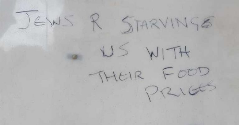 "Antisemitic graffiti in Birmingham, UK, claims that Jews are ""starving"" people with ""their food prices"""
