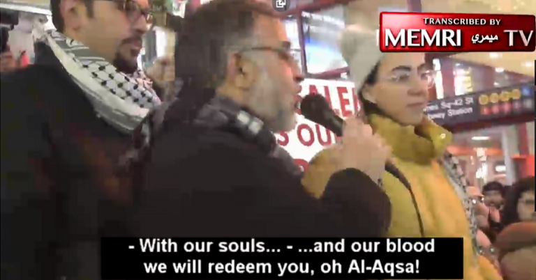 Anti-Israel protesters call for violence against Jews in New York rally addressed by Hamas Imam