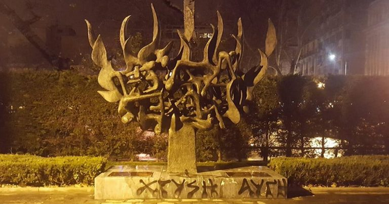 "Neo-Nazis vandalize Holocaust memorial in Greece while others spray ""Free Palestine"" on it"