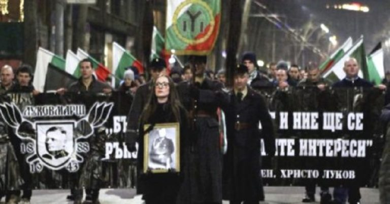 "Bulgarian far right set to honour Nazi collaborator for third year running despite nominal ""ban"""
