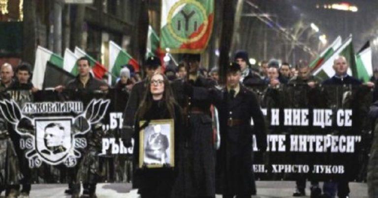 "Bulgarian far right set to honour Nazi collaborator for third year running despite nominal ""ban"""