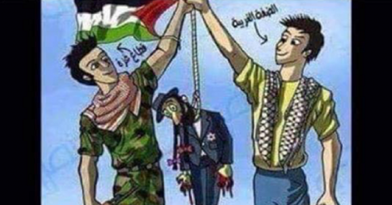 Facebook says cartoon depicting two Arabs happily hanging an Orthodox Jew doesn't violate its community standards