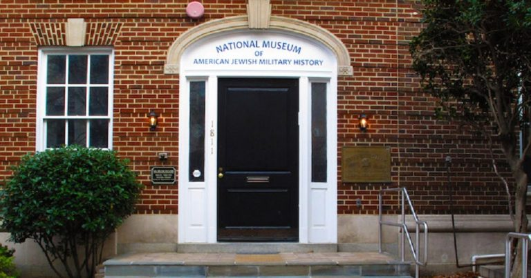 Bomb threat called in to DC Jewish Military History Museum